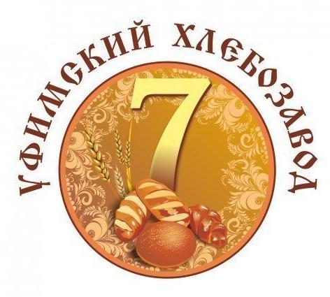 Работа в компании «АО Уфимский хлебозавод №7» в Уфы