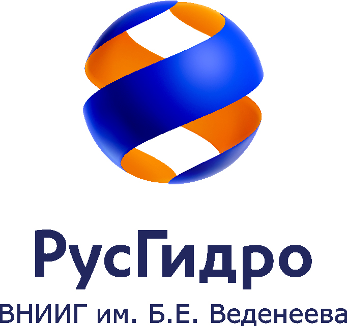 ВНИИГ им. Б.Е. Веденеева, АО