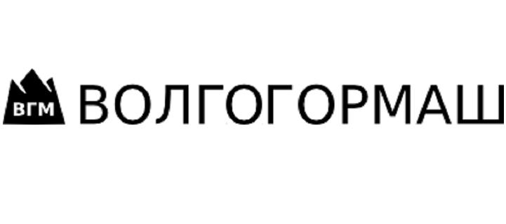 Работа в компании «ВолгаГорМаш ООО» в Чебоксар