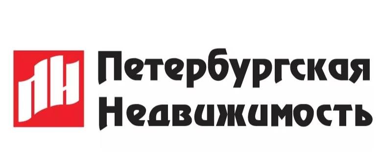 """ООО """"Агентство """"Петербургская Недвижимость"""""""