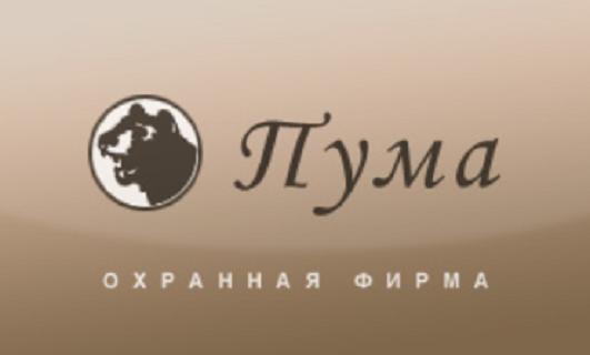 """ЧОФ """"Пума"""""""