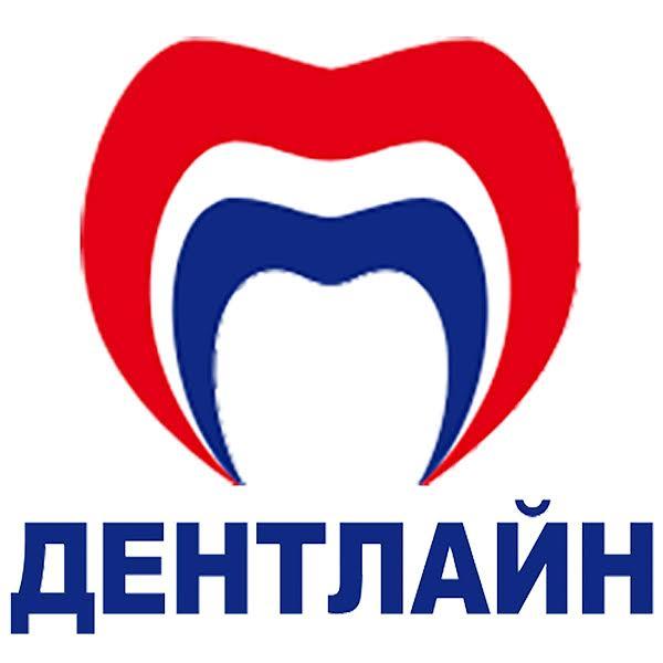 Дентлайн, стоматологическая клиника