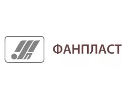 Фанпласт ОАО
