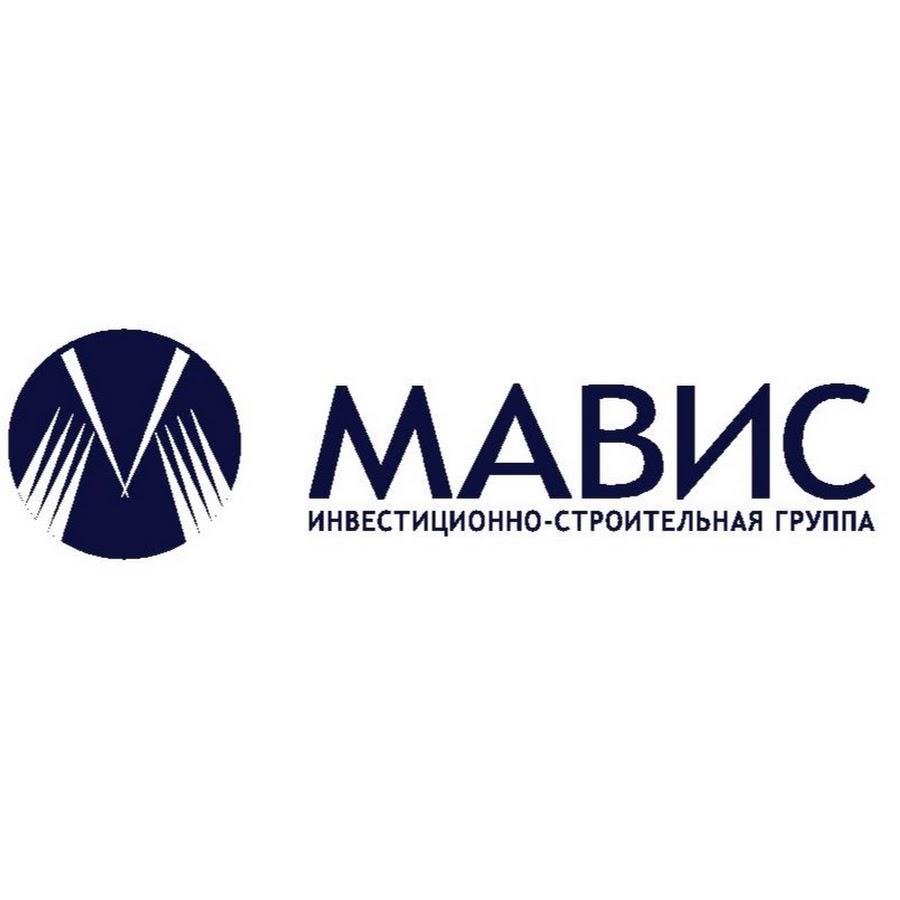 "ООО""МАВИС"""