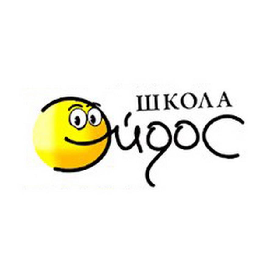 """Школа иностранных языков  """"ЭЙДОС"""""""