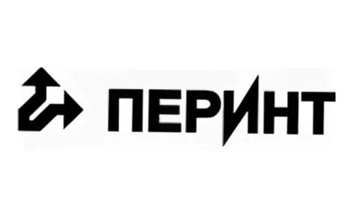 """ЗАО """"Перинт"""""""