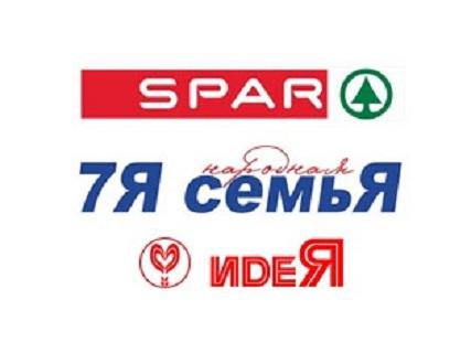 Сеть универсамов Народная 7Я семьЯ, супермаркетов SPAR и ИдеЯ .
