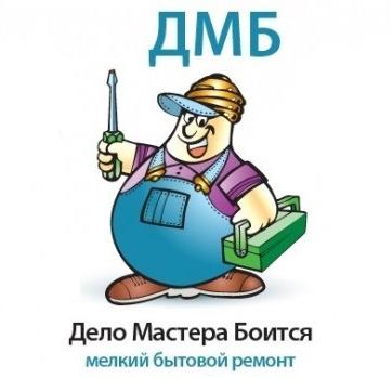 ООО Дело Мастера Боится