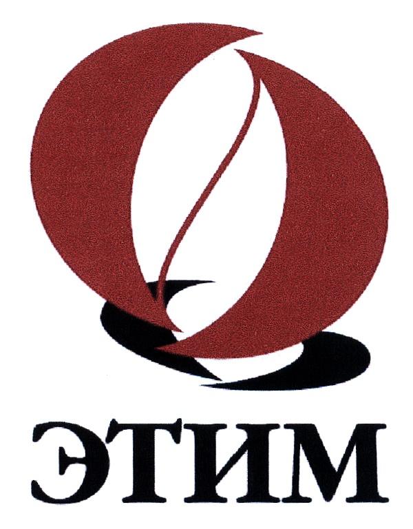 Логотип зао картинка