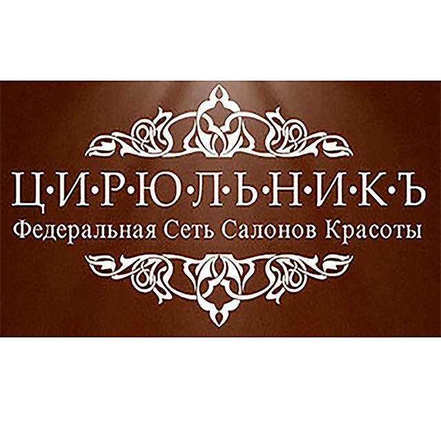 ИП Месиков Андрей Андреевич