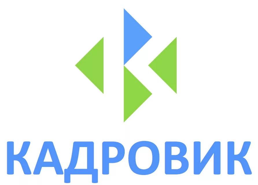 ГК Кадровик