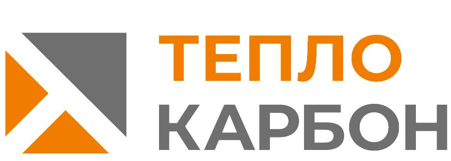 """ООО """"ТеплоКарбон"""""""