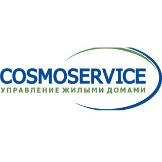 """Группа управляющих компаний """"Cosmoservice"""""""