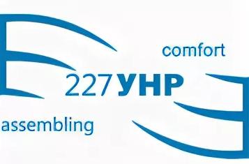 """АО """"227 УНР"""""""