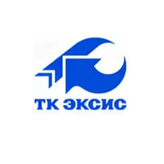 ООО ТК ЭКСИС