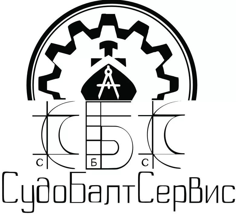ООО СудоБалтСервис