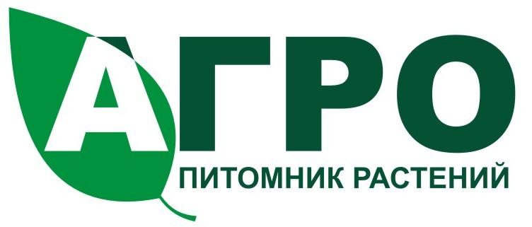 """Питомник растений """"АГРО"""""""