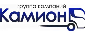 """Группа компаний """"Камион"""""""