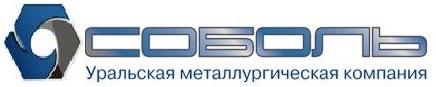 """ООО """"Уральская металлургическая компания """"Соболь"""""""