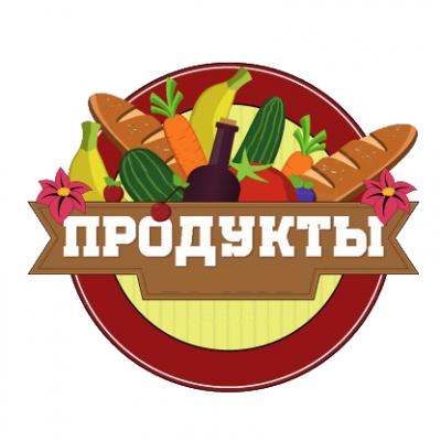 логотипы продуктовых рынков фото