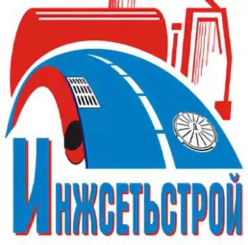 """ООО """"ИнжСетьСтрой"""""""