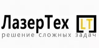 ООО ЛазерТех