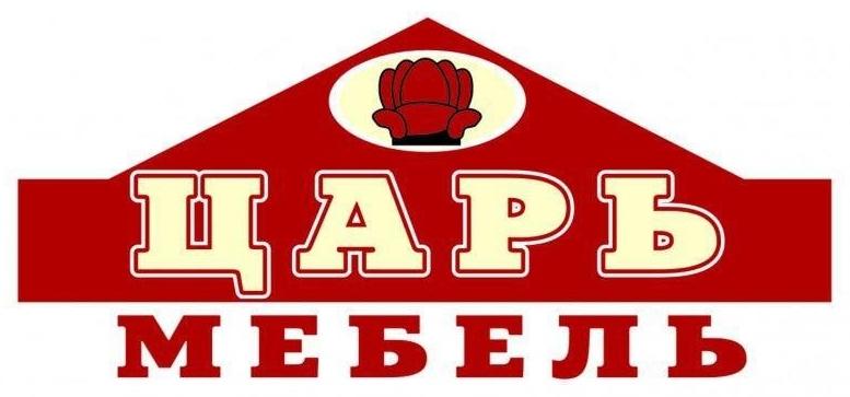 Белодед А.В., ИП