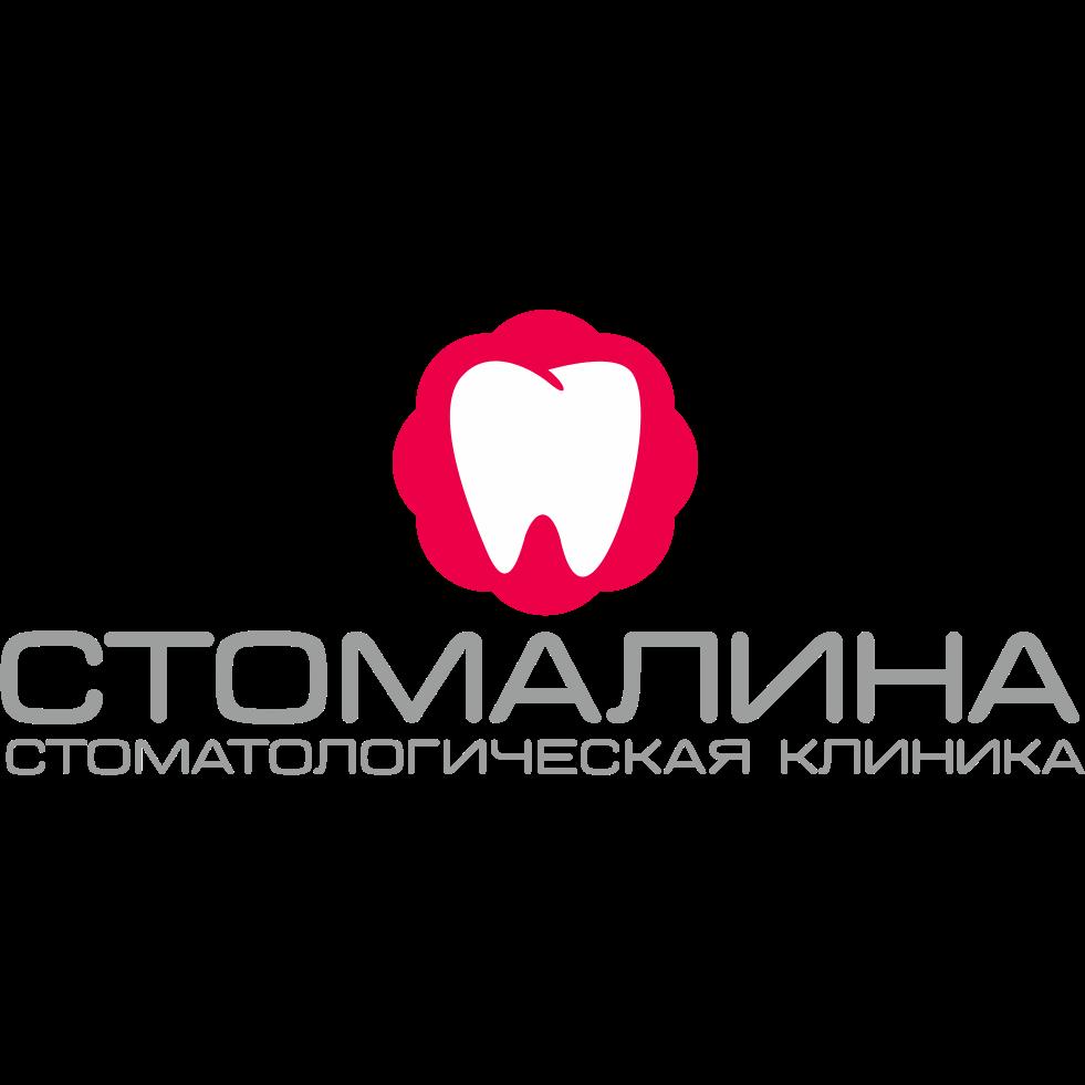 Стомалина, ООО
