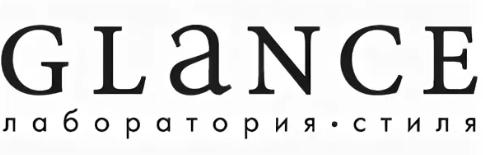 Glance, салон дизайнерской одежды