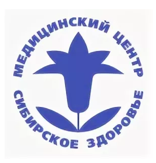 """ООО МЦ """"Сибирское здоровье"""""""