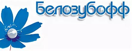 """Стоматологический Центр """"Белозубофф"""""""