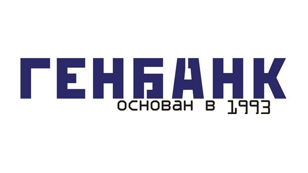 АО ГЕНБАНК
