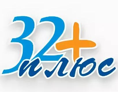 Стоматология 32 Плюс, ООО