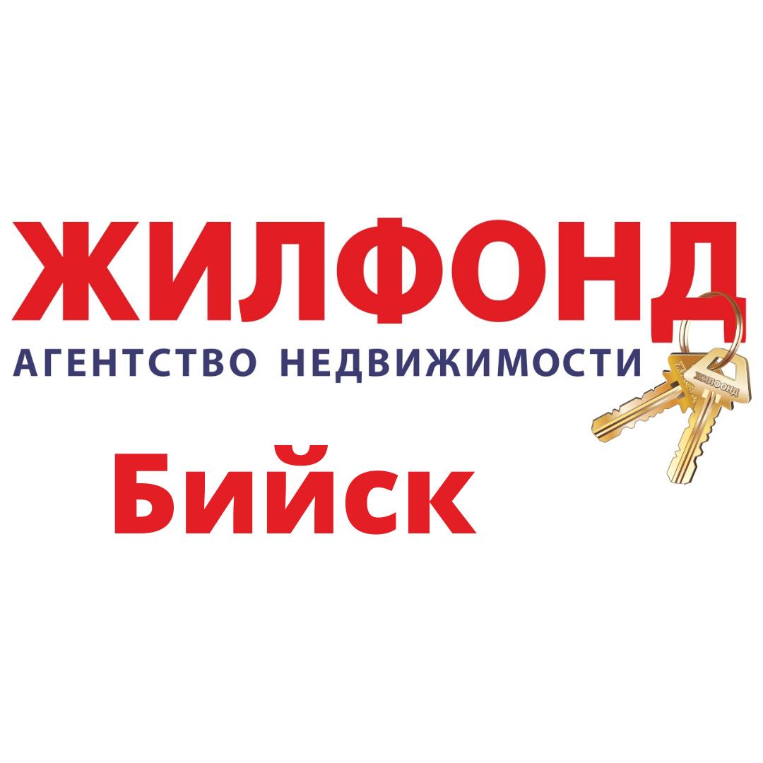 """""""Жилфонд-Бийск"""""""