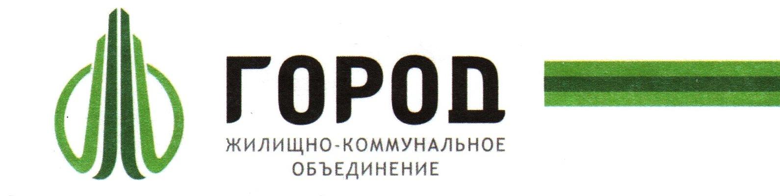 ЖКО Город, ООО