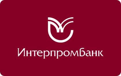 АО КБ ИНТЕРПРОМБАНК
