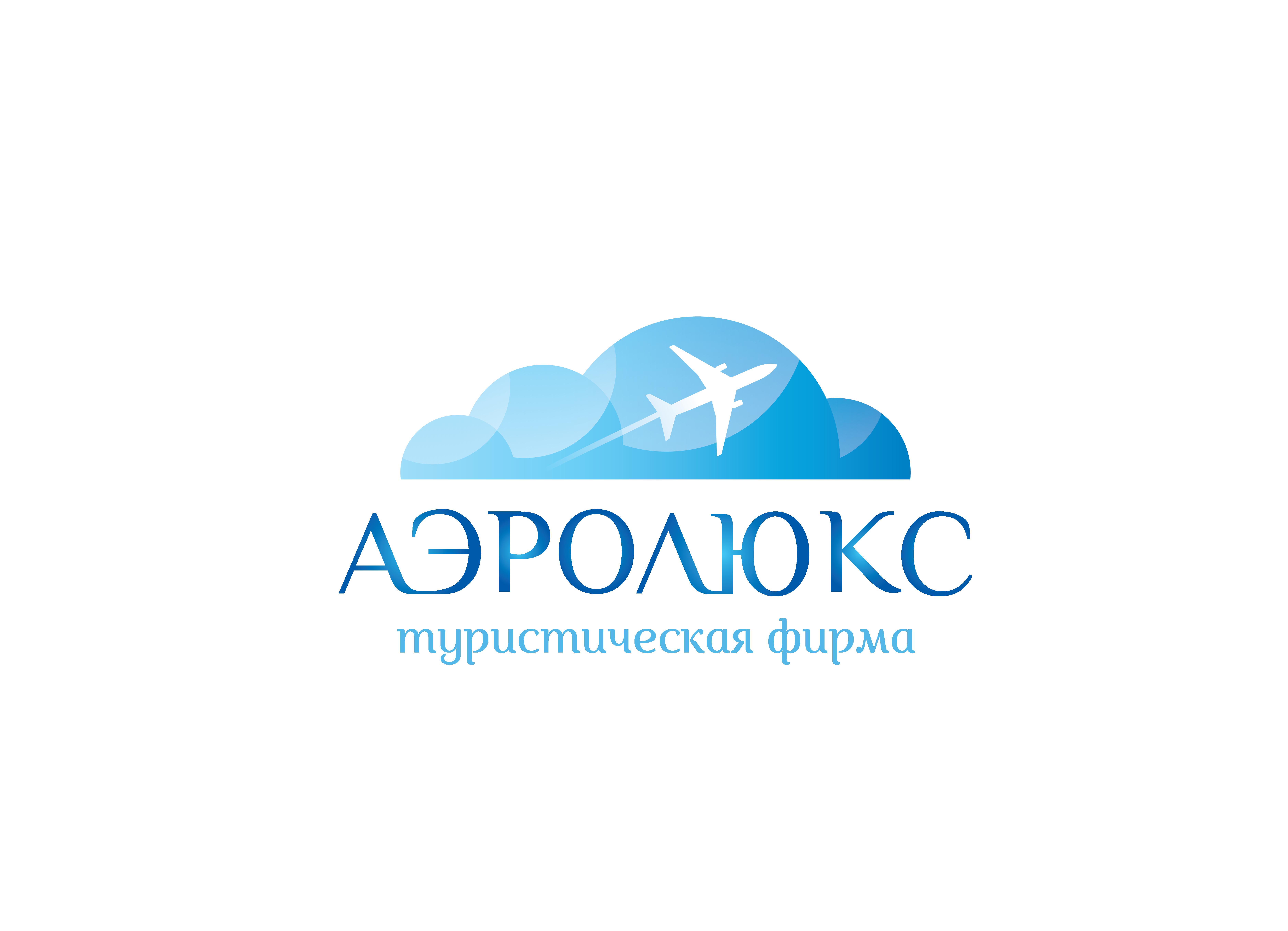 ТФ АЭРОЛЮКС