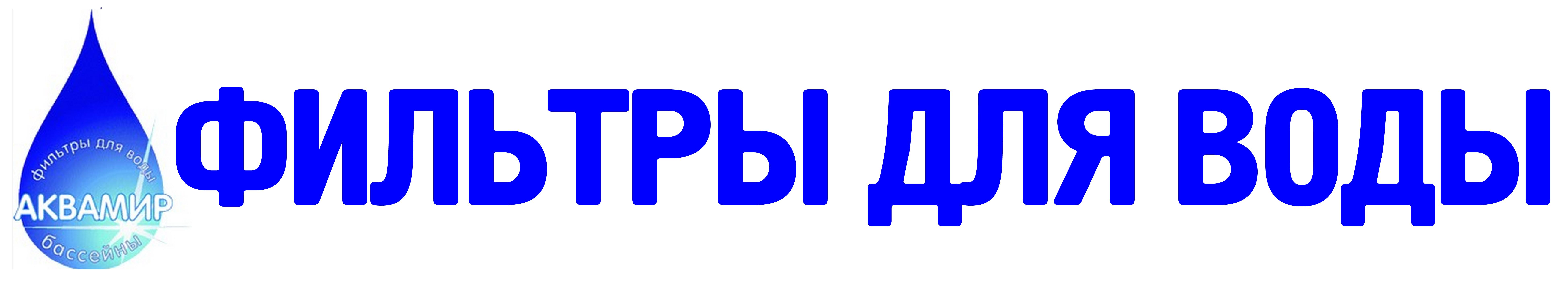 ИП Безделов В.И.