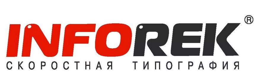 Информреклама, ООО