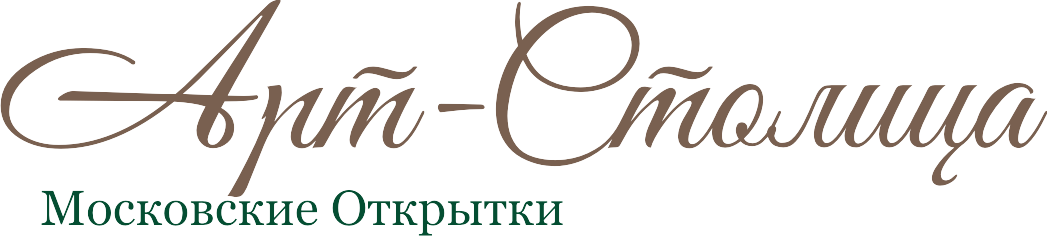 ООО Арт-Столица