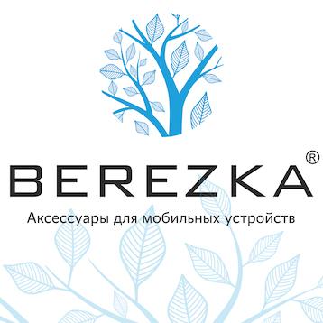 BEREZKA