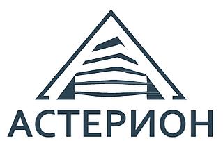 """ООО """"Астерион"""""""