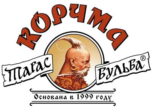 """Сеть ресторанов Корчма """"Тарас Бульба"""""""