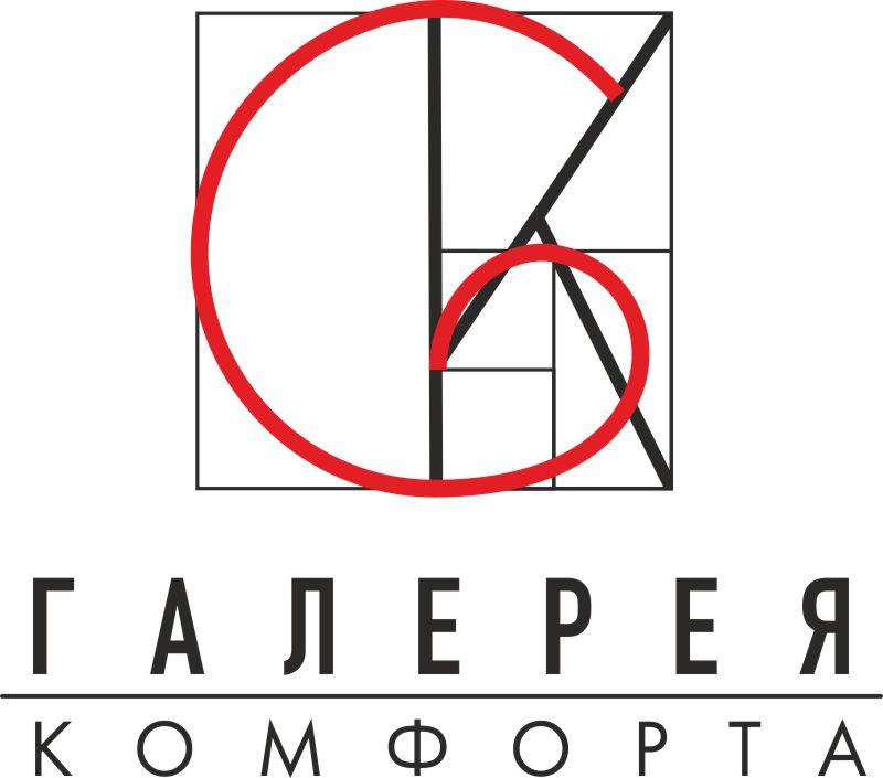 Галерея Комфорта