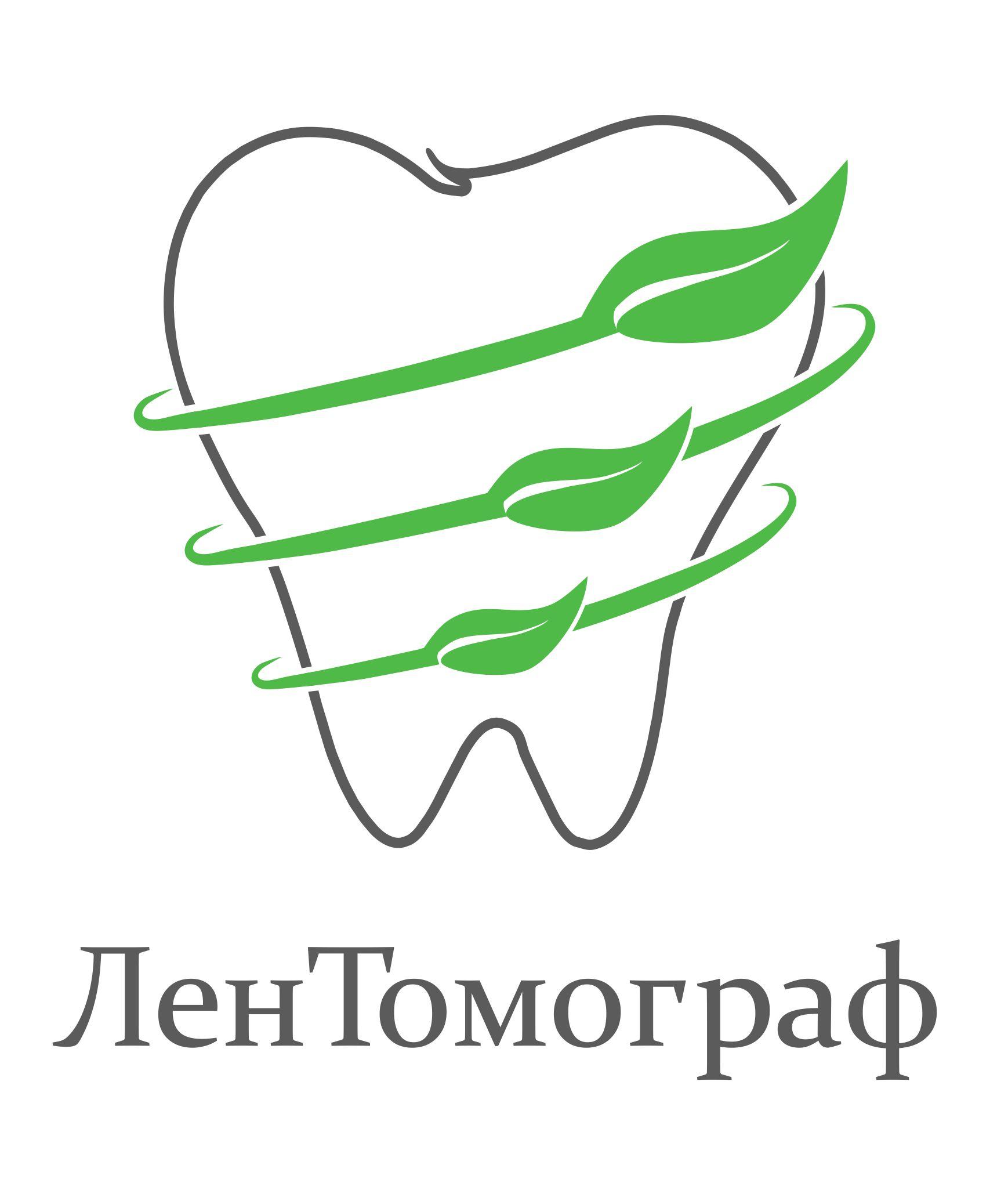ЛЕНТОМОГРАФ