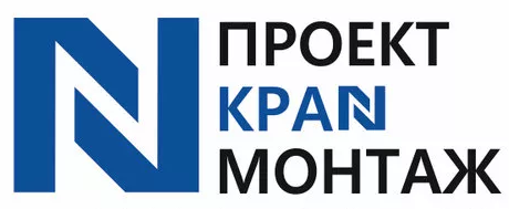 ООО ПроектКранМонтаж