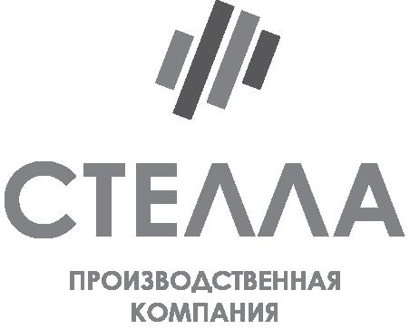"""ООО """"СТЕЛЛА"""""""