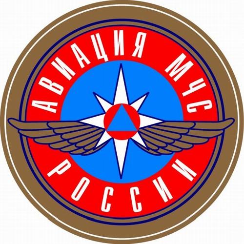 Хабаровский авиационно-спасательный центр МЧС России