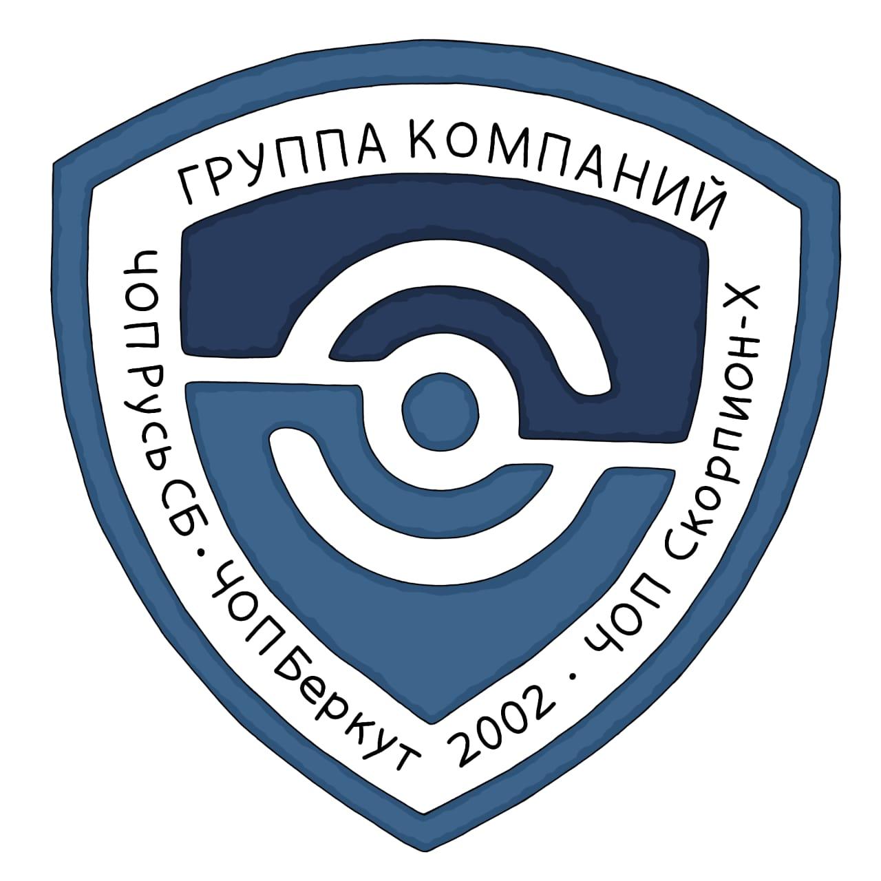 """ООО ЧОП """"Скорпион-Х"""""""