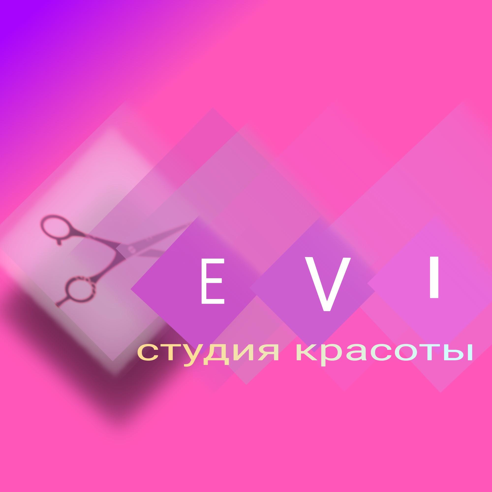 Evi Студия красоты